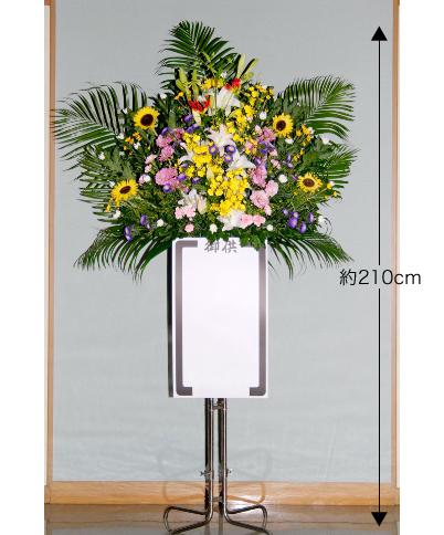 生花スタンド1段飾り