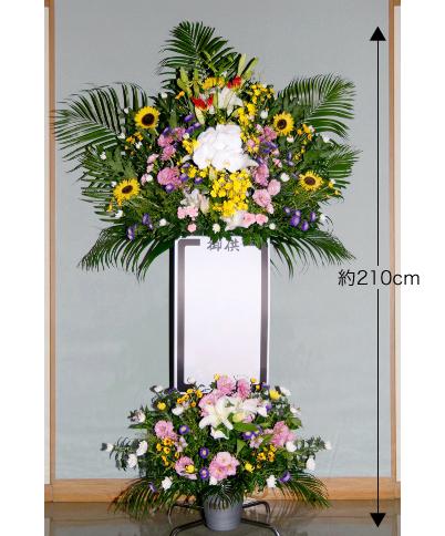 生花スタンド2段飾り